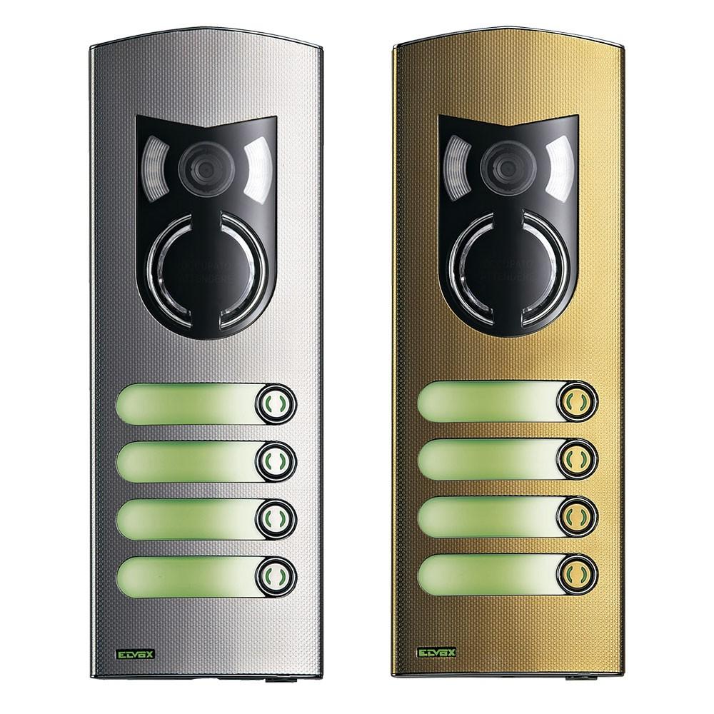 Elvox Functional Dial Door Entry Panels - 1200 Series