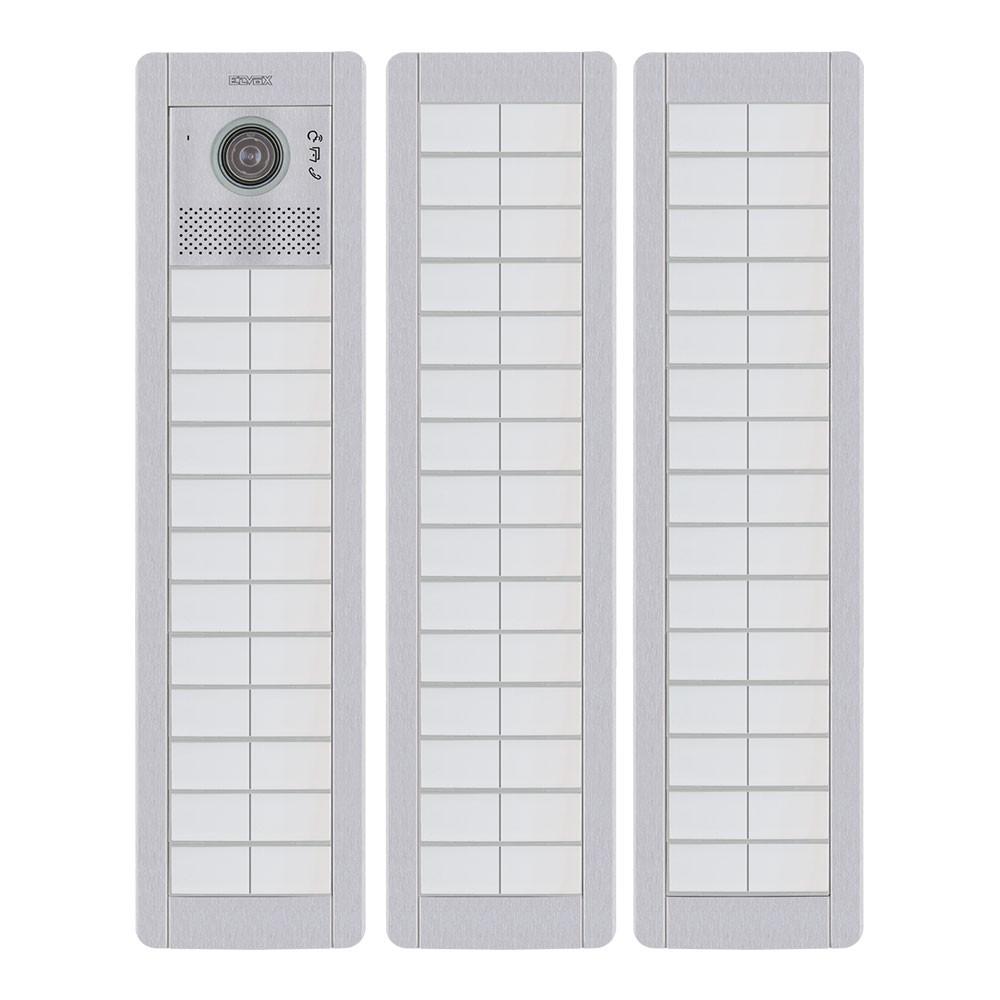 Functional dial Pixel tall door entry panels